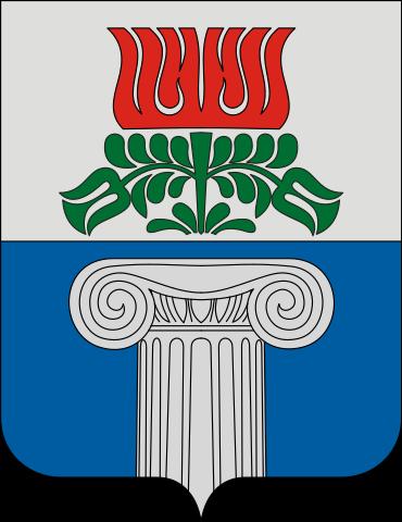 Ungarische Wappen: Beloiannisz