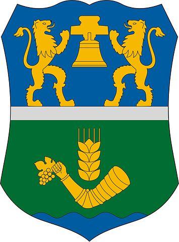 Ungarische Wappen: Orosháza