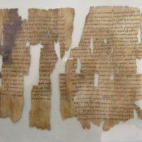 Antike Quellen